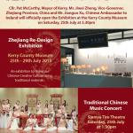 Zhejiang Cultural Festival 2015