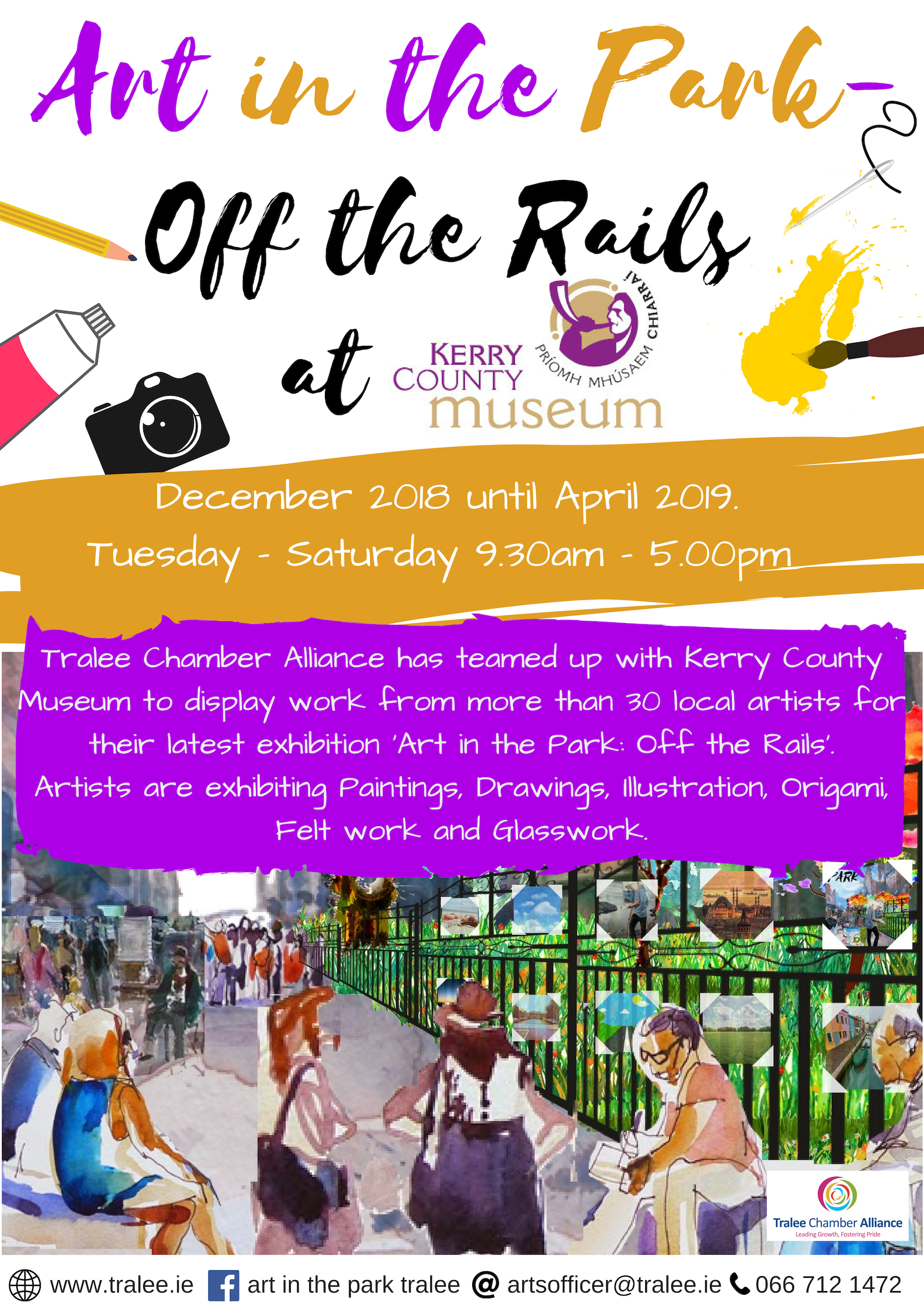 Art in the Park - Off the Rails 1